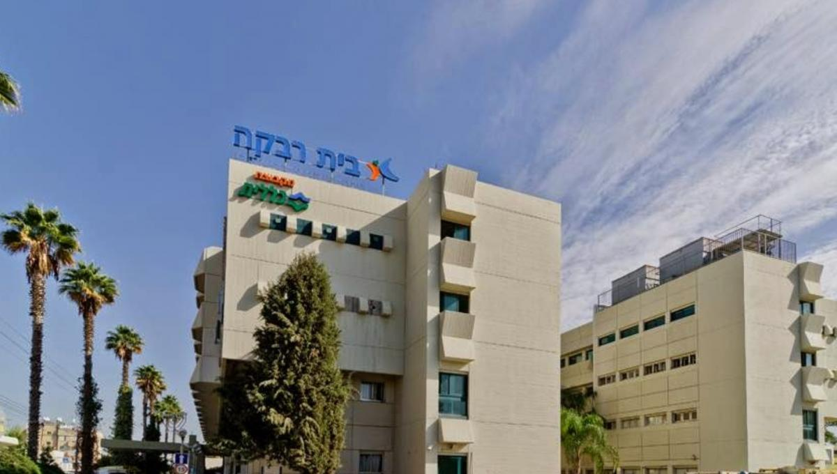 Гериатрические клиники Израиля