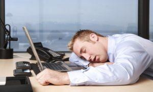 синдром хронической усталости, мертвое море