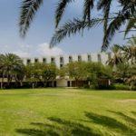 Отель Leonardo Inn Hotel 3* Dead Sea